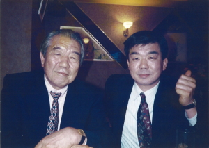 亡き父と(他界する約一年前)